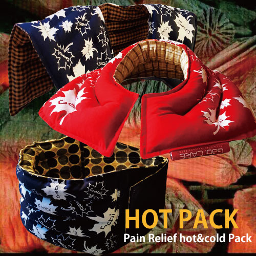 HOT&COLD THERAPY PACK (FOR WAIST)   GB107