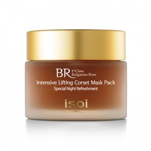 ISO BULGARIAN ROSE  INTENSIVE LIFTING  A-14